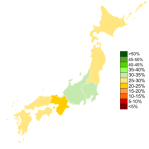 "% ""Very Happy"" in Japan"